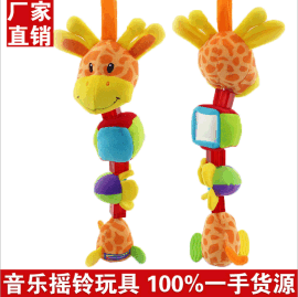 Happy monkey 婴幼儿玩具挂件小鹿车床挂玩具带音乐牙胶儿童毛绒玩具