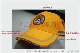 新款小黄帽,学生安全帽,小黄帽,学生帽