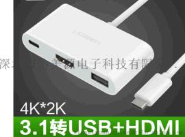 协美源 type -c转 HDMI高清转换器 3.1