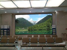 室内外p5高清电子传媒LED显示屏
