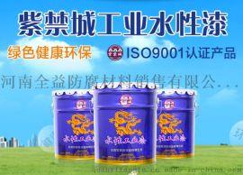 【厂家直供】SCF水性醇酸防腐漆 铁红 灰