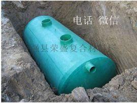 化粪池&粪便沉淀化粪池玻璃钢&居民小型粪便处理沉淀化粪池