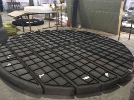 化工厂专用丝网除沫器