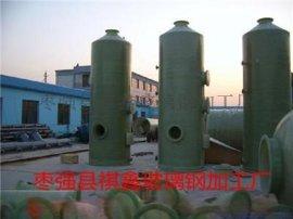 面粉厂用除尘器#长岭县面粉厂用除尘器#面粉厂专用除尘器直销厂家