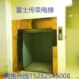 厂家直销富士牌传菜电梯二层二站落地式电梯