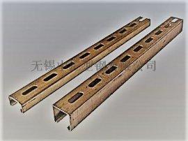 无锡生产智能移动KBK吊轨型钢,汽车集装厢制造型钢