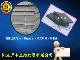 供应江苏盐城高硬度闭孔泡沫板聚乙烯填缝板