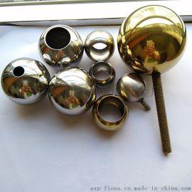 8mm不锈钢空心圆球带螺丝