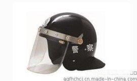 双鸭山成辉执法头盔设计款_防暴头盔全面升级
