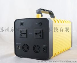 220v1500w超大功率移動電源 停電應急電源