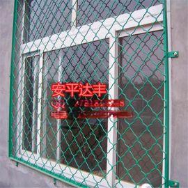 菱形网 镀锌菱形孔防护网 防盗窗网 美格网