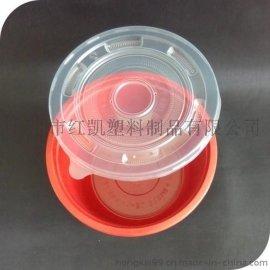 1000ml塑料碗, 環保塑料碗