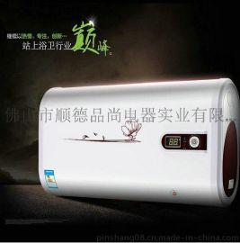 储水式 电热水器 搪瓷内胆电热水器 PS-S12