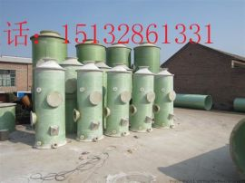 玻璃钢脱硫除尘器 锅炉除尘器  各种型号
