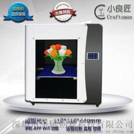 知名3D打印机 品牌 小良匠 型号X2 高精度3D打印机 华励创新 小型工业机