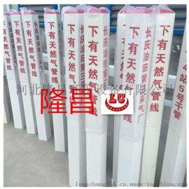 燃气标志桩莆田防腐玻璃钢标志桩厂家