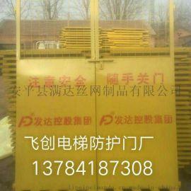 安平施工电梯门厂家 批发施工护栏网 围栏网
