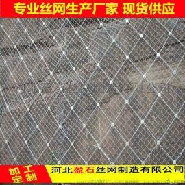 边坡防护锚杆作为边坡防护网的重要结构