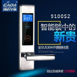 创达至诚304不锈钢酒店锁 电子门锁 带房号显示宾馆锁智能锁