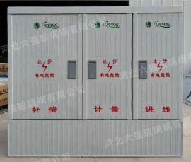 玻璃钢变压器配电箱JP柜成套设备