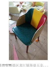 复古休闲大围椅/美式乡村复古彩色皮垫椅