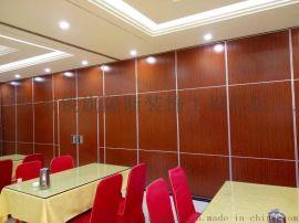 锐旗隔断厂家供应65#福州酒店可折叠活动屏风