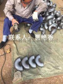 海润公司生产销售弯头  碳钢弯头  无缝弯头 量大从优