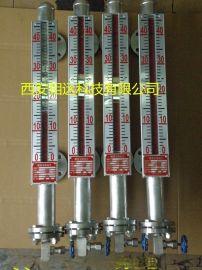 厂家直销西安宝鸡咸阳防侧装爆远传磁翻板液位计