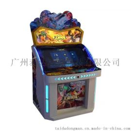 王者荣耀游戏机 带摇杆的王者荣耀游戏机 32寸王者荣耀游戏机多少钱
