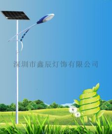 鑫辰灯饰 太阳能路灯 LED路灯 景观灯 新农村 厂家直销