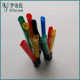 低压电缆终端头 1KV四芯电缆热缩头