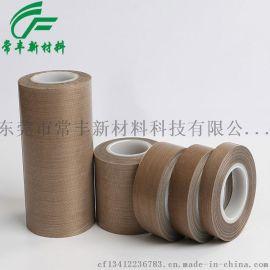 供應鐵氟龍高溫膠帶 變壓器膠帶 進口鐵氟龍高溫膠帶