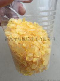 石油树脂(黄色透明颗粒)