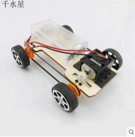 千水星 木板四驅車 科技小制作拼裝材料包 DIY 創意 手工材料 科普玩具