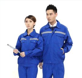 深圳西乡供应防护工作服,劳保工作服