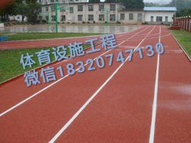 广州 幼儿园彩色跑道铺装/小区塑胶地垫安装/EPDM地面施工