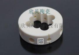 厂家供应氧化锆耐磨陶瓷喷嘴,喷头