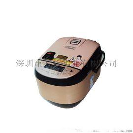 雅乐思YF40-M12 家用智能预约电饭锅电饭煲
