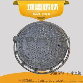 球墨铸铁井盖  雨水井盖 下水井盖厂家 圆形井盖 井盖厂家