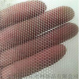 乙烯防虫网(塑料防虫网)、乙烯窗纱