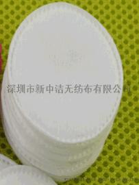 單層無紡布化妝棉/新中潔爽膚棉圓形棉片1280片