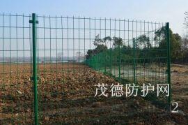 草莓园围栏@农业观光园围栏护栏生产厂家