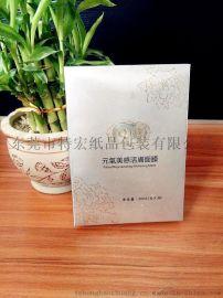 delicacy 银色面膜盒