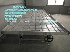 PVC苗床,潮汐苗床-首选博超,国内最先进的潮汐苗床设计