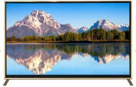 4K智慧網路高清電視機70寸LED液晶電視