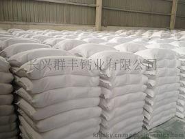 氢氧化钙、灰钙粉、轻质碳酸钙