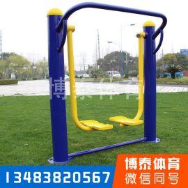 武汉小区健身器材厂家 批发体育器材