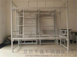 【光森】上下床@可订做钢制上下床@无差价学校床