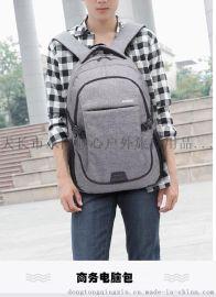 定制批发双肩包男士背包女书包韩版潮学院风定做大中学生旅行包休闲商务电脑包