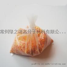顆粒包裝水溶袋 pva袋